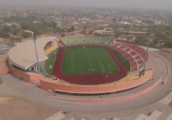 African Cup of Nations 2021 API host city: GAROUA